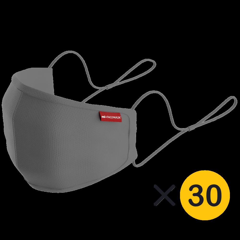Box of 30 Grey masks - V1