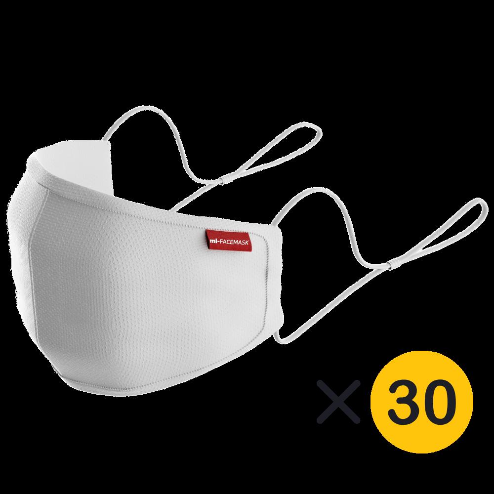 White v1 facemask - 30